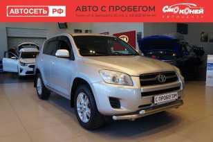 Томск Toyota RAV4 2010