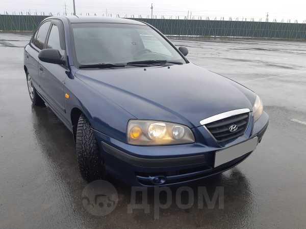 Hyundai Elantra, 2008 год, 275 000 руб.