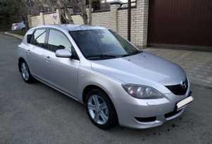 Ставрополь Mazda3 2005