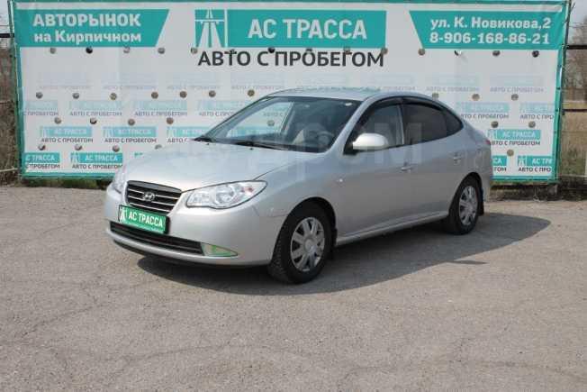Hyundai Avante, 2008 год, 345 000 руб.