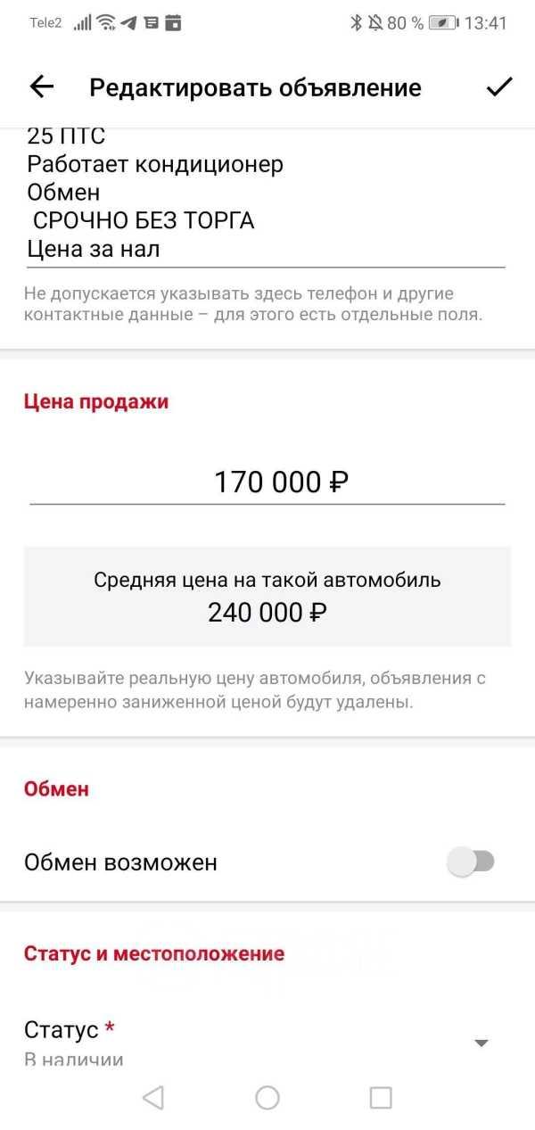 Honda S-MX, 2000 год, 170 000 руб.