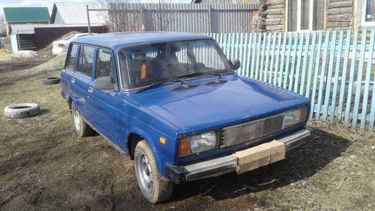 Лада 2104, 2004 год, 45 000 руб.