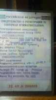 Лада 4x4 2131 Нива, 2014 год, 369 000 руб.