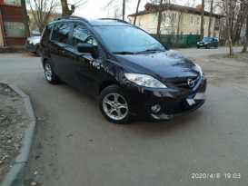 Ковров Mazda Mazda5 2010