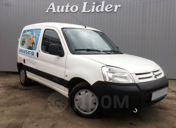 Citroen Berlingo, 2011 год, 239 999 руб.