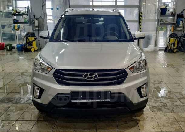 Hyundai Creta, 2020 год, 1 110 000 руб.