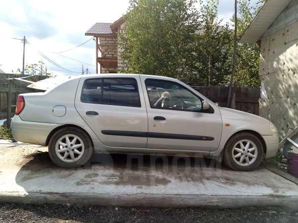Renault Clio, 2001 год, 240 000 руб.