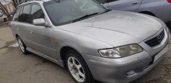 Курган Capella 2002