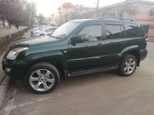 Курск Land Cruiser Prado