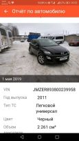 Mazda CX-7, 2011 год, 585 000 руб.