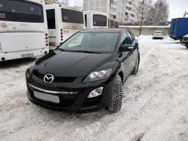 Кострома CX-7 2011
