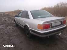 Каргаполье 100 1990
