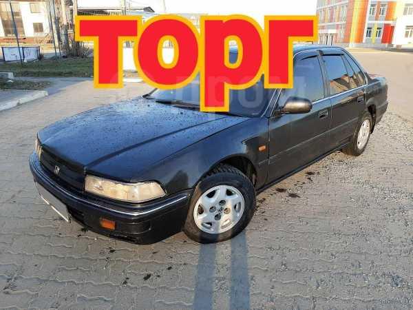 Honda Ascot, 1993 год, 67 000 руб.