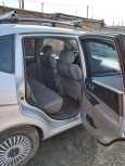 Chevrolet Rezzo, 2005 год, 195 000 руб.