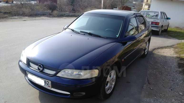Opel Vectra, 1999 год, 245 000 руб.