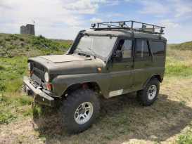 Краснодар 3151 1988