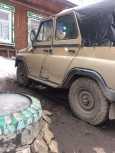 УАЗ 469, 1975 год, 45 000 руб.