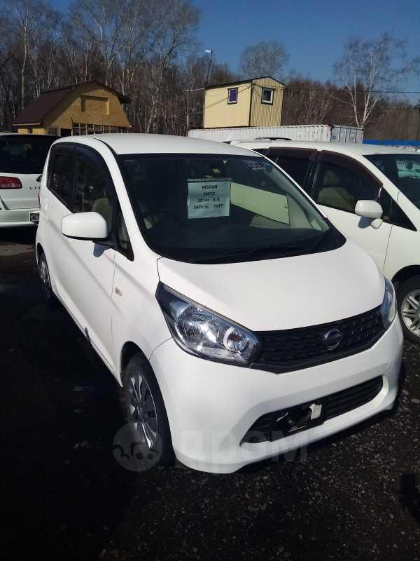 Nissan DAYZ, 2014 год, 347 000 руб.
