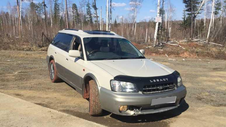 Subaru Legacy Lancaster, 2000 год, 329 000 руб.