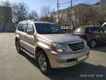 Москва GX470 2007
