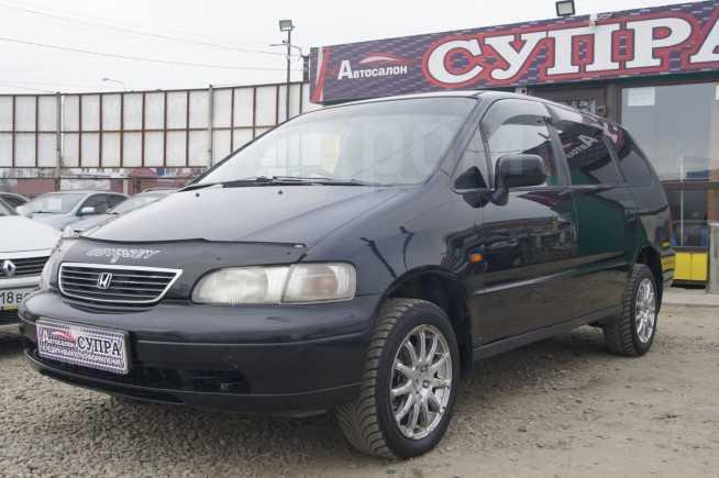 Honda Odyssey, 1996 год, 279 000 руб.