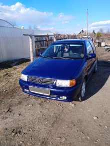 Каменск-Уральский Polo 1996