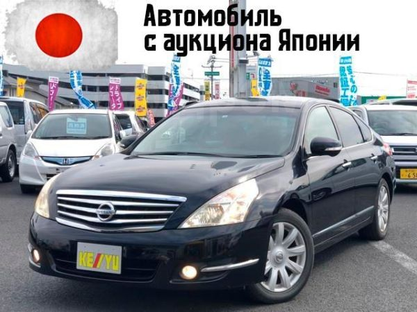 Nissan Teana, 2010 год, 250 000 руб.