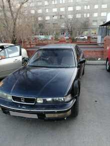 Красноярск Vigor 1993