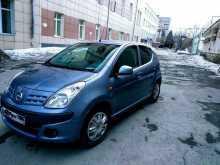 Екатеринбург Pixo 2009