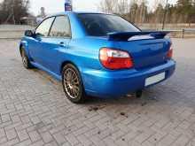 Екатеринбург Impreza WRX 2005
