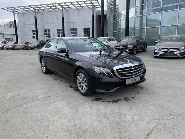 Mercedes-Benz E-Class, 2020 год, 2 850 000 руб.