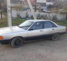 Новочеркасск 100 1983