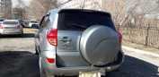 Toyota RAV4, 2007 год, 700 000 руб.