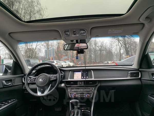 Kia Optima, 2018 год, 1 380 000 руб.