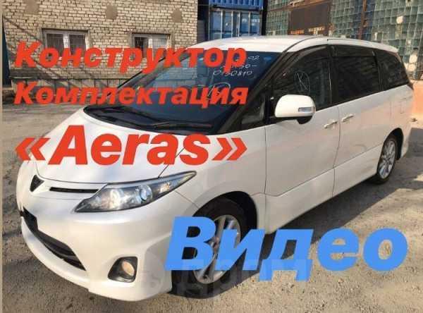 Toyota Estima, 2011 год, 360 000 руб.