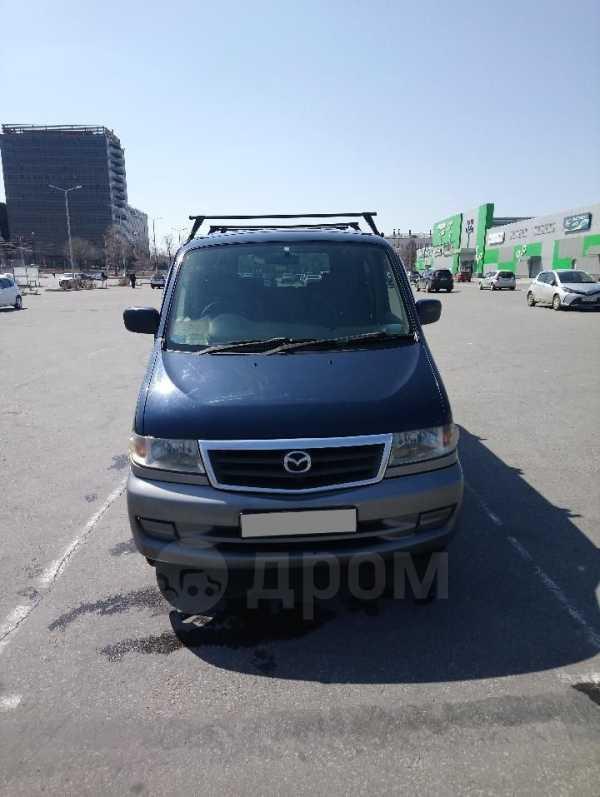 Mazda Bongo Friendee, 1999 год, 205 000 руб.