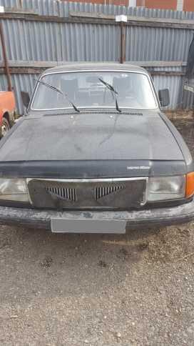 Кунгур 31029 Волга 1994
