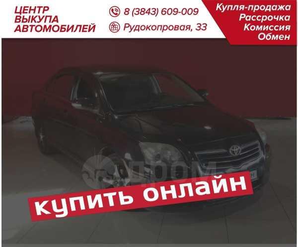Toyota Avensis, 2008 год, 539 900 руб.