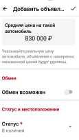 Лада Веста, 2019 год, 740 000 руб.
