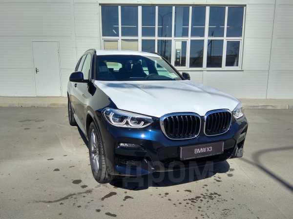 BMW X3, 2020 год, 3 540 000 руб.