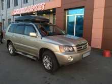 Челябинск Highlander 2003
