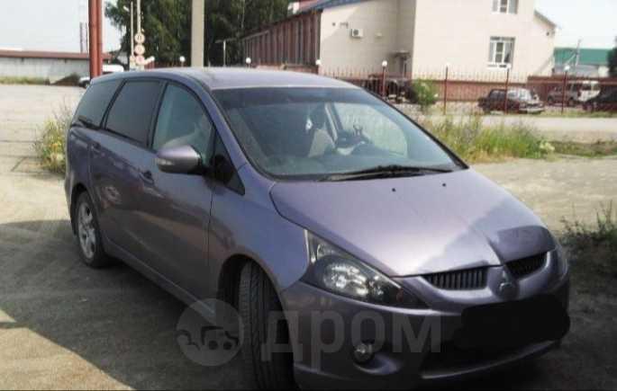 Mitsubishi Grandis, 2004 год, 420 000 руб.