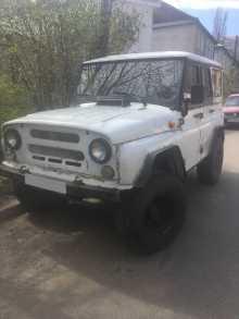 Воронеж 3151 2012