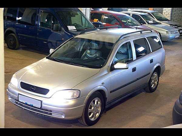Opel Astra, 2002 год, 200 000 руб.