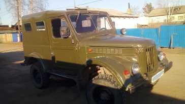 Чунский 69 1970
