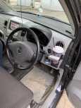 Mazda AZ-Wagon, 2010 год, 250 000 руб.