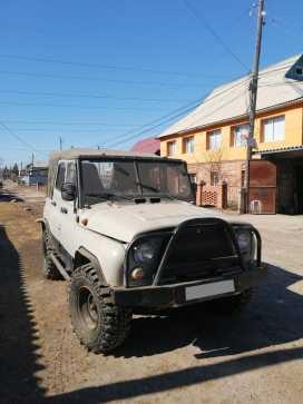 Красноярск 3151 2000