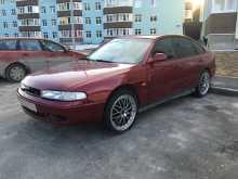 Ханты-Мансийск 626 1993