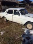 ГАЗ 24 Волга, 1984 год, 15 000 руб.