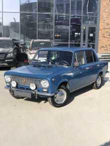 Новосибирск 2101 1972